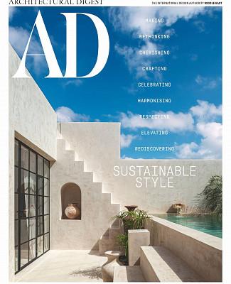 Architectural Digest Middle East Surfside Taconic Builders