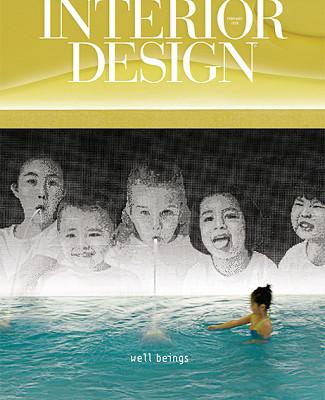 Feb 2018 InteriorDesign Magazine